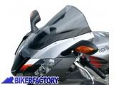 BikerFactory Cupolino parabrezza %28screen%29 MRA mod. Racing x APRILIA RSV Mille R Factory %28%2704 %2709%29 %5Balt. 44 cm%5D MR13.345 4012 01 1036039