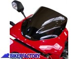 BikerFactory Cupolino parabrezza doppia curvatura x DUCATI 620 1000 DS MULTISTRADA %2702 %2706 %28h 31 cm%29 1012567