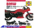 BikerFactory Libro  Manuale di riparazione %22BMW K100 %282 valve%29 %2783 to %2792 %26 K75 %2785 to %2796 Service and Repair Mainual%22 Nuovo IN INGLESE 9781859602669 1043700