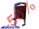 BikerFactory Supporto %28culla%29 per GARMIN GPS 76 SERIES %2A%2APROMOZIONE VALIDA FINO AD ESAURIMENTO SCORTE%2A%2A TRT.00.475.204 Promo 1013791