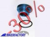 BikerFactory Tappo olio motore con logo%2C chiave e tappini ruote per BMW F650GS e DAKAR  %2A%2APROMOZIONE VALIDA FINO AD ESAURIMENTO SCORTE%2A%2A 0046 Promo 1014417
